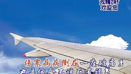 南阳到杭州的飞机