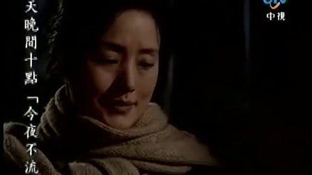 [韩剧][六個孩子]06[国语中字]