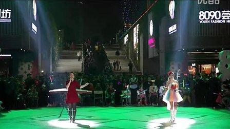 美声与二胡《春天的芭蕾》中越西秀女子乐队