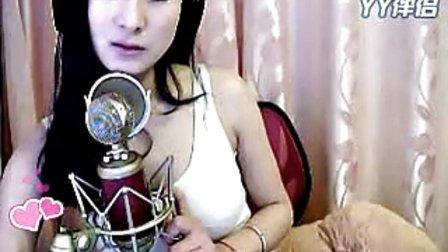 小莫雅直播片段3 14.2.27