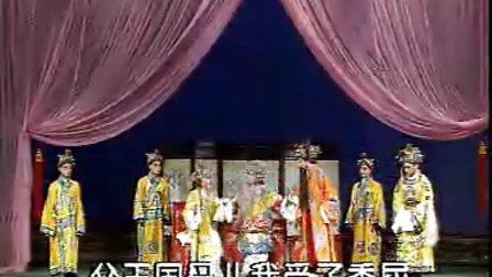 梨园公会 中国河北梆子经典大全 打金枝 01