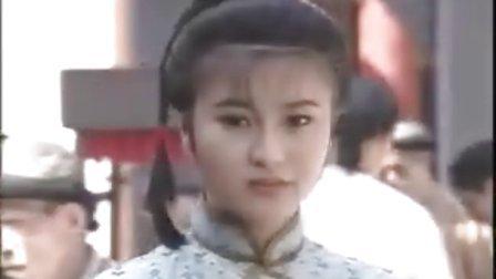 九命奇冤梁天来 第2集