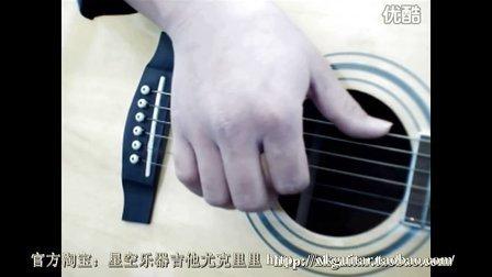 默默无语吉他曲谱