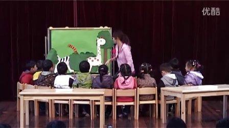 幼儿园优质课 小班数学《动物的花纹》 幼儿园公开课 幼儿园示范课