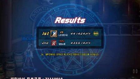 复仇者vs女弹药,魔道vs漫游lost 16进8 ISTARPCMALL杯第二十周