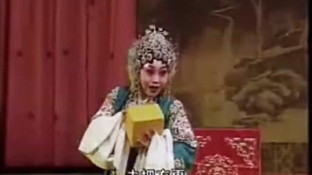 上党梆子 穆桂英挂帅