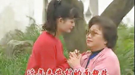 沪剧-母女会