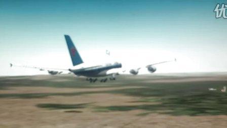 呼和浩特白塔机场作为北京首都国际机场主备降场