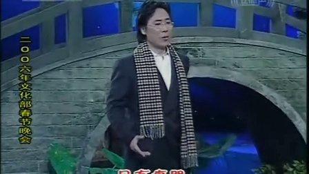 廖昌永 望乡词