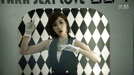 sexy love舞蹈MV