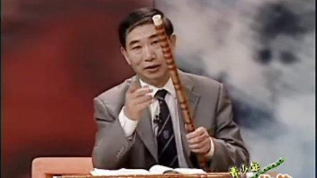 许国屏教学教学瑞文对诺手笛子图片