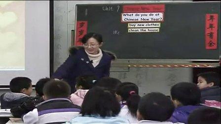 小学英语高效课堂教学视频实录