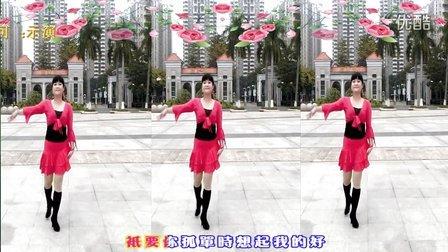 可爱玫瑰花广场舞【情沼】个人版演示 编舞:可爱玫瑰花