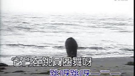 《动物百科 中国儿童歌曲精选1