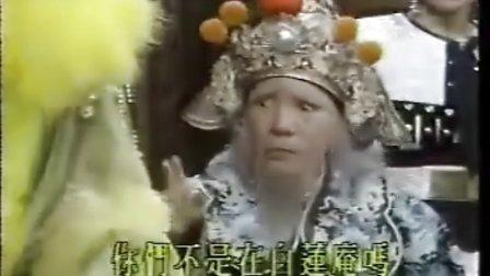 薛丁山與樊梨花 21