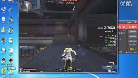 视频/小C的枪神纪视频