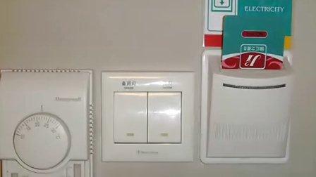 济南 锦江之星 旅馆 解放东路店 67872998 携程 如家 酒店预定