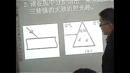 光的面试_初中物理教师v初中折射游记初中作文视频600字大海图片
