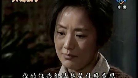 [韩剧][六個孩子]08[国语中字]