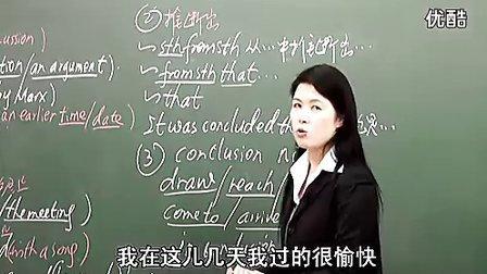 高中英语高三英语必修五