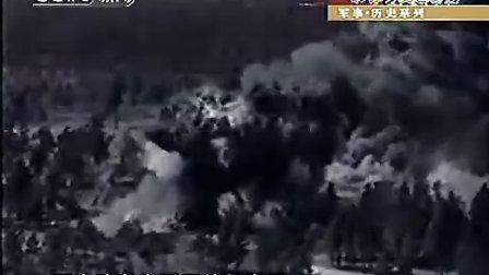 二战珍闻录(05)轰炸德国