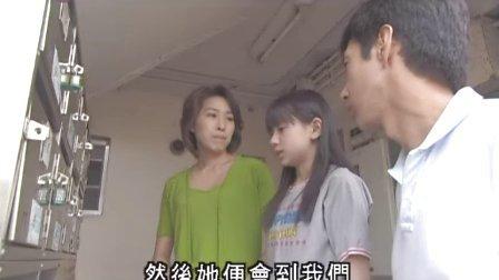 日本怪谈(怪谈百物语,怪谈新耳袋