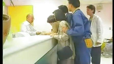 台湾省经典爱情剧:萧蔷林瑞阳刘德凯陈德容《一帘幽梦》11