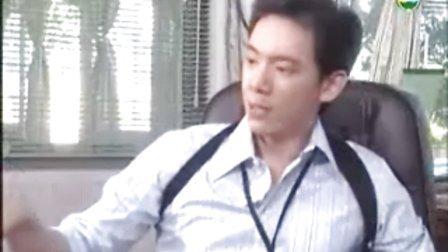 Thai lakorn - Nong Miew kiew petch  2  ( 9 )