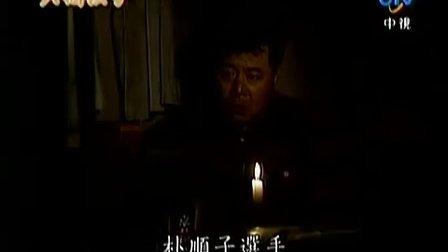 [韩剧][六個孩子]10[国语中字]