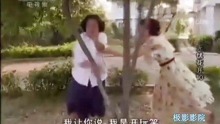 无忧花开(国语版)第10集