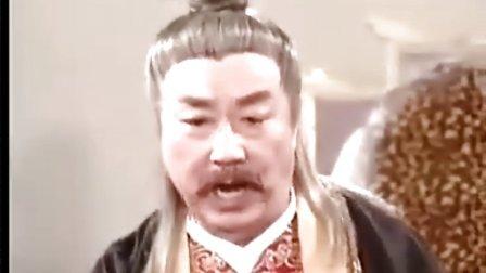 浪子大钦差[国语] 17