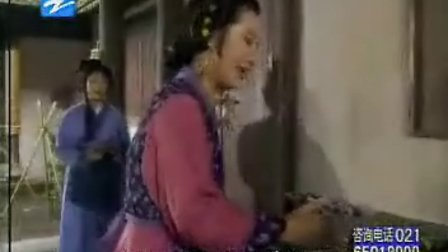 越剧《梨花情》第二集