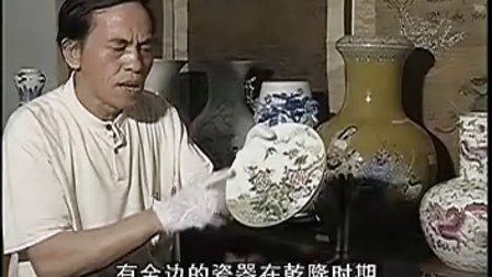 中国出土文物 06 (2)