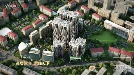城北鑫城楼盘广告宣传片-uotue优图海南影视广告制作