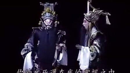 京剧《阎罗梦》5