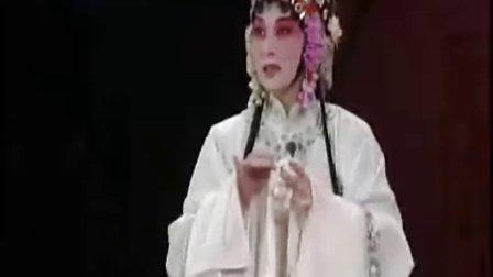 昆曲 江苏省昆剧院 幽闺记 踏伞(孔爱萍、钱振