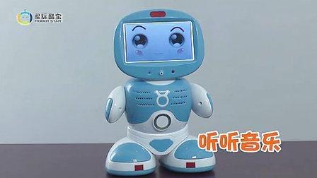视频-嘉世达智能机器人的自频道-优酷视频图片