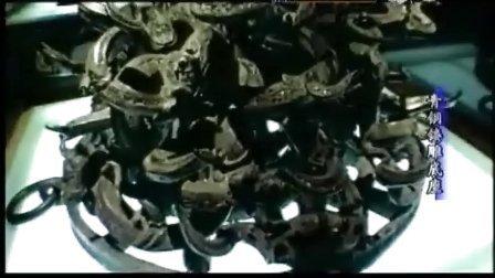 中国出土文物 01 (3)