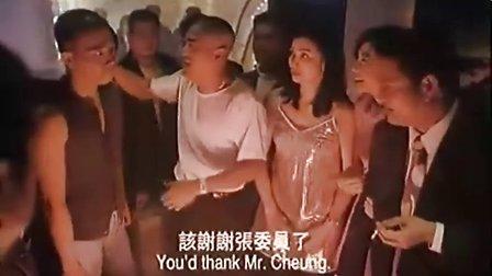 古惑仔2之猛龙过江(a)粤语中文字幕图片