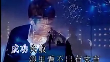 刘德华2002演唱会 a图片