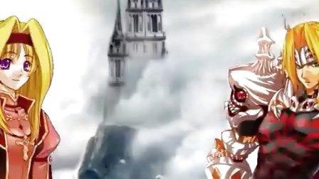 《风色幻想4》 宣传动画