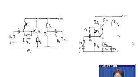 模拟电子电路