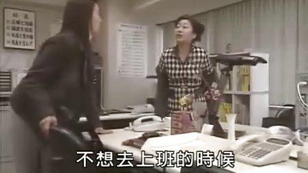 [JET推理劇]20030326片山由美④京都宇治伏見殺人慕情part1