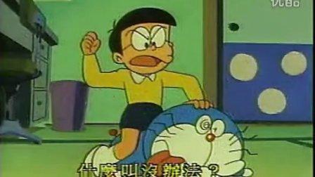 机器猫(哆啦a梦)小叮当之童年的回忆【全部短篇集】 【剧场版】