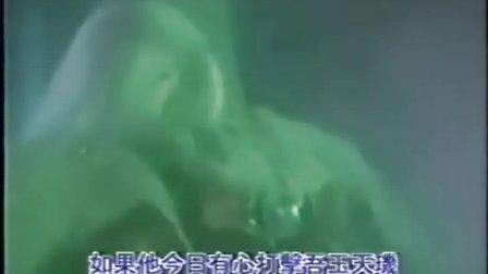 霹雳幽灵箭II16
