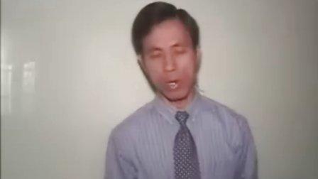 完整阳宅师资课程(大汉易经函授学校)16