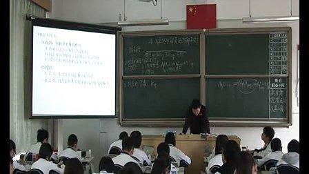 深圳市网络课堂高中化学同步课堂教学课例(高二年级化学)