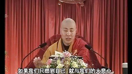 大安法师《温州太平寺-彻悟禅师语录1》2