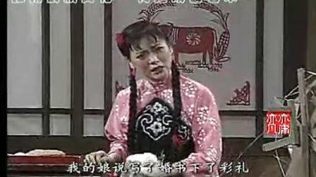 评剧奏香莲劝驸马曲谱