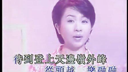 粤剧粤曲 岭南春 之 登高 梁玉嶸 獨唱;蔡衍棻